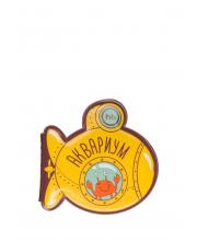 Книжка-игрушка для ванной Aquarium Happy Baby