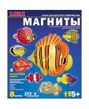 Фигурки на магнитах Коралловые рыбки Lori