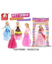 Кукла в ассортименте S+S Toys