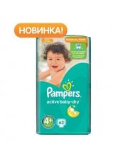Подгузники Active Baby-Dry Maxi Plus 9-16 кг 62 шт Pampers