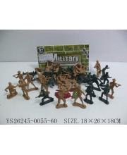 Армия сюжетно-ролевой набор S+S Toys