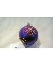 Набор шаров 2 шт 8 см Фабрика Деда Мороза
