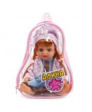 Кукла Алина 22 см Наша Игрушка