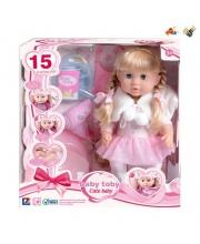 Кукла Даша в роз.юбочке пьет писает звук  аксесс. 13  предметов Наша Игрушка