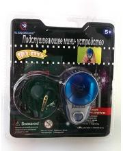 Подслушивающее устройство Мини с наушниками Bright Star