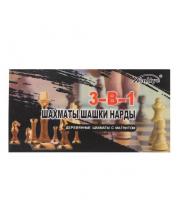 Набор 3в1 Шахматы, шашки, нарды поле 24*12 см Наша Игрушка