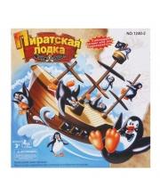 НИ Баланс Пиратская лодка, кор. Наша Игрушка