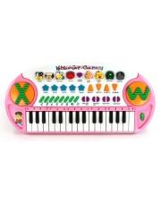 Синтезатор 32 клавиши Наша Игрушка