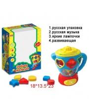 Сортер-чайник Наша Игрушка