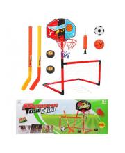 Набор 3 в 1 Футбол+Баскетбол+Хоккей Наша Игрушка