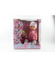 Кукла 45 см 8 функций с аксессуарами DOLL&ME