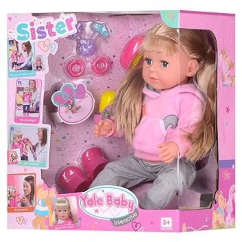 Ликвидация, Кукла функциональная с аксессуарами DOLL&ME 251755, фото