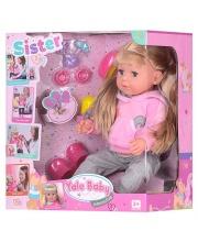 Кукла функциональная с аксессуарами DOLL&ME