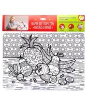 Коврик-раскраска Фруктовый микс с ананасом ЯиГрушка