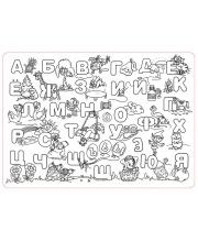 Коврик-раскраска Алфавит
