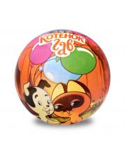 Мяч 15 см Котёнок Гав ЯиГрушка