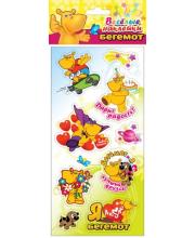 Наклейка Бегемот S+S Toys