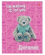 Дневник Медвежонок