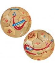 Мяч футбольный Volgograd 23см