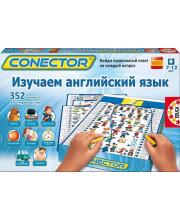 Электровикторина Изучаем английский язык Educa