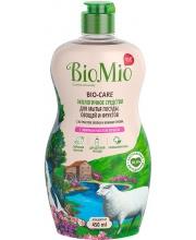 Средство для мытья посуды Bio-Care Вербена 450 мл