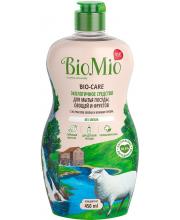Средство для мытья посуды Bio-Care 450 мл без запаха