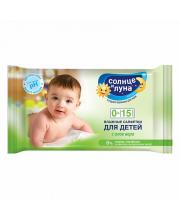 Влажные салфетки для детей с экстрактом алоэ 15 шт