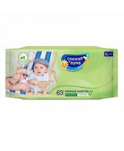 Влажные салфетки для детей с экстрактом алоэ 63 шт