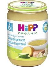 Овощной крем-суп с телятиной с 6 мес 190гр Hipp