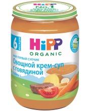 Овощной крем-суп с говядиной с 6 мес 190гр