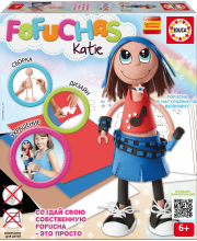 Набор для творчества кукла Фофуча Кати Educa