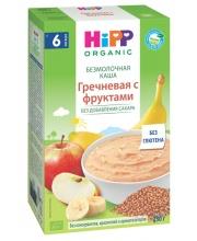 Каша безмолочная Гречневая с фруктами с 6 мес 250гр Hipp