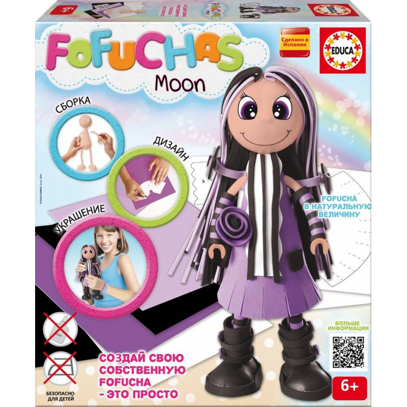 Educa Набор для творчества кукла Фофуча Мун