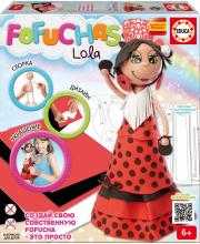 Набор для творчества кукла Фофуча Лола Educa