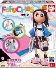 Набор для творчества кукла Фофуча Эмма Educa