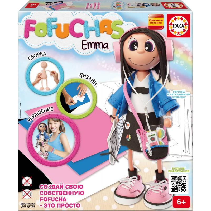 Educa Набор для творчества кукла Фофуча Эмма