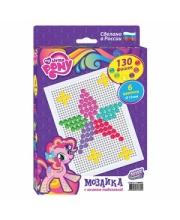 Мозаика Моя маленькая пони 130 элементов S+S Toys