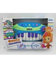Пианино Фиксики со светом на батарейках S+S Toys
