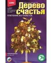 Набор Дерево счастья Осенняя берёза Lori
