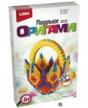 Набор Модульное оригами Корзинка Lori