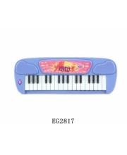 Пианино на батарейках S+S Toys
