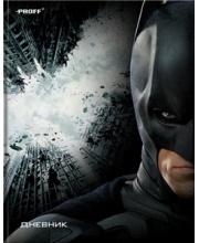 Дневник школьный Бэтмен Proff