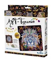 Набор для творчества Алмазные узоры Белый лев Origami