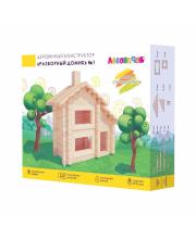 Конструктор Разборный домик №1 набор из 110 деталей ЛЕСОВИЧОК