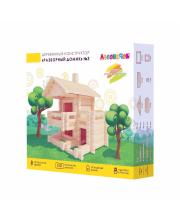 Конструктор Разборный домик №3 набор из 150 деталей ЛЕСОВИЧОК