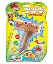 Игрушка Молоток-трансформер Леопард Лео GRABBERZ