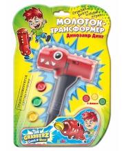 Игрушка Молоток-трансформер Динозавр Динг GRABBERZ