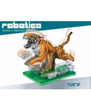 Научный опыт Тигр на батарейках AMAZING