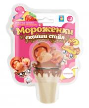 Мороженки стайл куколки с мягкими прическами 1Toy