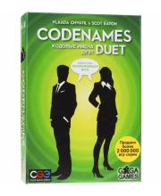 Настольная игра Кодовые имена Дуэт Gaga Games